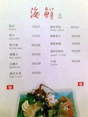 Hotpot_menu